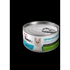 1st Choice - Консервы для кошек, здоровая кожа и шерсть, тунец с курицей и киви (Healthy skin and coat, tuna with chicken&kiwi)