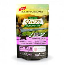 Stuzzy Monoprotein - Консервы для собак, с ветчиной