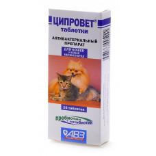 Агроветзащита - Ципровет - антибактер. препарат для кошек, щенков и мелких собак (ципрофлоксацин+пребиотик), 10таб.