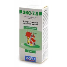 Агроветзащита - ЭКС-7,5- средство для регуляции половой охоты у кошек и собак, 5 мл