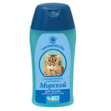 Агроветзащита - Морской шампунь для длинношерстных кошек