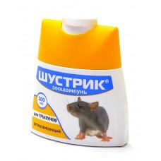 Агроветзащита - Шустрик шампунь для грызунов дезодорирующий