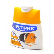 Агроветзащита - Шампунь Шустрик для грызунов с чувствительной кожей
