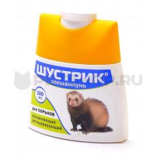 Агроветзащита - Шустрик Зоошампунь для хорьков, увлажняющий дезодорирующий