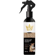 Апи-Сан - Royal Groom грумминг-спрей с протеином и норковым маслом для собак и кошек