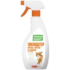 Апи-Сан - Умный спрей Ликвидатор пятен, меток и запаха для кошек