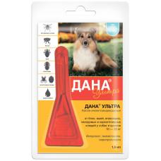 Апи-Сан - Дана Ультра капли на холку для собак и щенков 10-20 кг  1 пипетка 1,6 мл