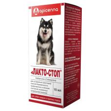 Апи-Сан - Лакто-Стоп для собак средних и крупных пород