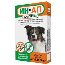 Астрафарм - Ин-Ап комплекс, Капли для собак и щенков 20-30 кг против блох, клещей, вшей, власоедов и гельминтов, 1 пипетка 3 мл.