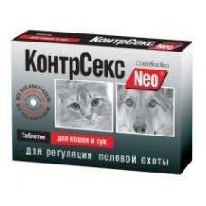 Астрафарм - КонтрСекс Neo для кошек и сук для регуляции половой охоты 10таб (19730)