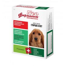 "Астрафарм - ""Фармавит NEO"" витамины для собак старше 8 лет,90 таб."