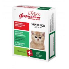 """Астрафарм - """"Фармавит NEO"""" витамины для котят """"Энергия роста"""", 60 таб."""