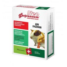 "Астрафарм - ""Фармавит NEO"" витамины для грызунов, 50 таб."