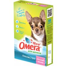 Астрафарм - Омега Neo + Мультивитаминное лакомство для щенков с пребиотиком