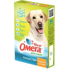 Астрафарм - Омега Neo +  Мультивитаминное лакомство для собак с глюкозамином и коллагеном