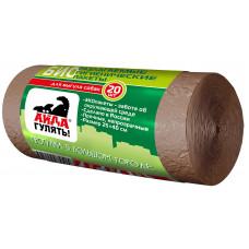 Астрафарм - Айда гулять Пакеты биоразлагаемые для выгула собак