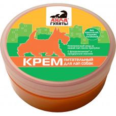 Астрафарм - Айда гулять: Крем питательный для лап собак