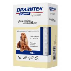 Астрафарм - Празител Особый, Суспензия для собак старше 6 лет от 5 до 25 кг от глистов , 10 мл