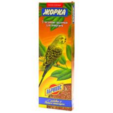 Жорка - 2шт. Палочки для попугаев с Абрикосами