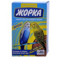Жорка - Для волнистых попугаев с минералами (коробка)
