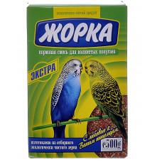Жорка - Для волнистых попугаев Экстра