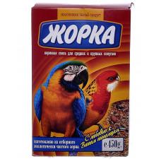 Жорка - Для средних и крупных попугаев (коробка)