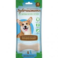 """Зубочистики Кальциевые"""" для собак средних пород, 4шт."""