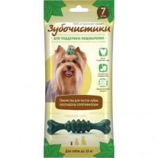 """Зубочистики """"Мятные"""" для собак мелких пород, 7шт."""