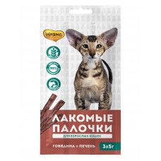 Мнямс лакомые палочки 13,5 см для кошек с говядиной и печенью 3х5 г