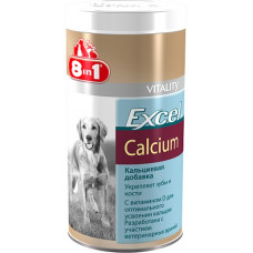 8in1 Excel  Кальций  880 таб.
