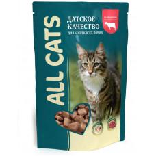 All Cats - Паучи с говядиной для кошек