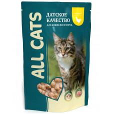 All Cats - Паучи с курицей для кошек