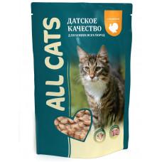 All Cats - Паучи с индейкой для кошек