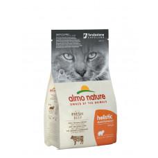 Almo Nature - Корм для взрослых кошек с говядиной и коричневым рисом (Holistic Adult Cat Adult Beef and Rice)