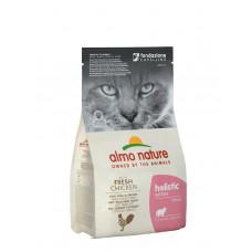 Almo Nature - Корм для котят с курицей и коричневым рисом (Kitten Chicken&Rice)
