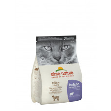 Almo Nature - Корм для кошек с ягненком, профилактика заболеваний ЖКТ (Holistic Digestive Help With Fresh Lamb)