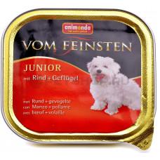 Animonda - Консервы  для щенков и юниоров с говядиной и мясом домашней птицы
