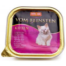Animonda - Консервы для котят с ягненком