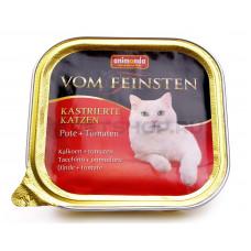 Animonda - Консервы для кастрированных кошек с индейкой и томатами