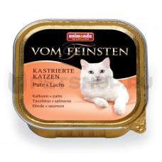 Animonda - Консервы  для кастрированных кошек с индейкой и лососем