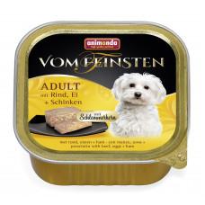 Animonda - Консервы  Меню для гурманов  с говядиной, яйцом и ветчиной для собак (Vom Feinsten Adult)