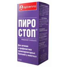 Apicenna - Пиро-Стоп - Раствор для инъекций для животных от кровепаразитов, 20 мл