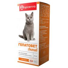 Apicenna - Гепатовет Актив - Суспензия для кошек, лечение печени, 25 мл