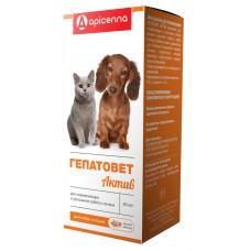Apicenna - Гепатовет Актив - Суспензия для собак и кошек, лечение печени, 50 мл