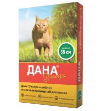 Apicenna - Дана - Ошейник для кошек от блох, клещей, глистов, 35см, зеленый