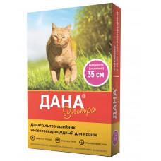 Apicenna - Дана - Ошейник для кошек от блох, клещей, глистов, 35см, розовый