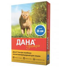 Apicenna - Дана - Ошейник для кошек от блох, клещей, глистов, 35см, синий