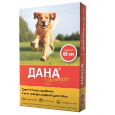 Apicenna - Дана - Ошейник для собак от блох, клещей, глистов, 60см, красный