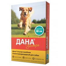 Apicenna - Дана - Ошейник для собак от блох, клещей, глистов, 60см, бирюзовый