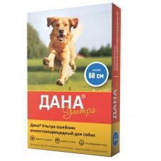 Apicenna - Дана - Ошейник для собак от блох, клещей, глистов, 60см, синий